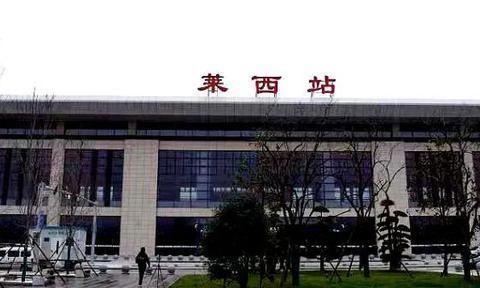 青岛市域列车今天正式运行!从莱西坐动车最快28分钟到青岛北站!