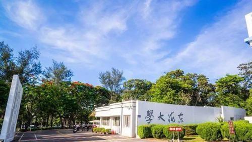 东方理工大学选址确定!宁波又将迎来一所世界级大学!