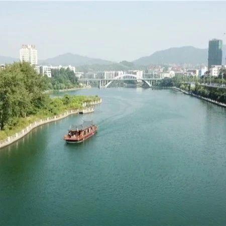 怀化这2地被认定为2020年湖南省全域旅游示范区…