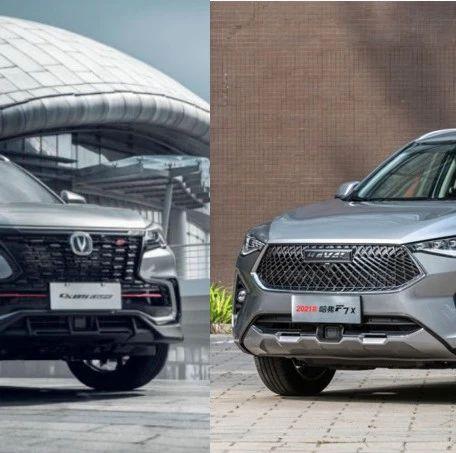 都是自主轿跑SUV,长安CS85 COUPE和哈弗F7x怎么选?