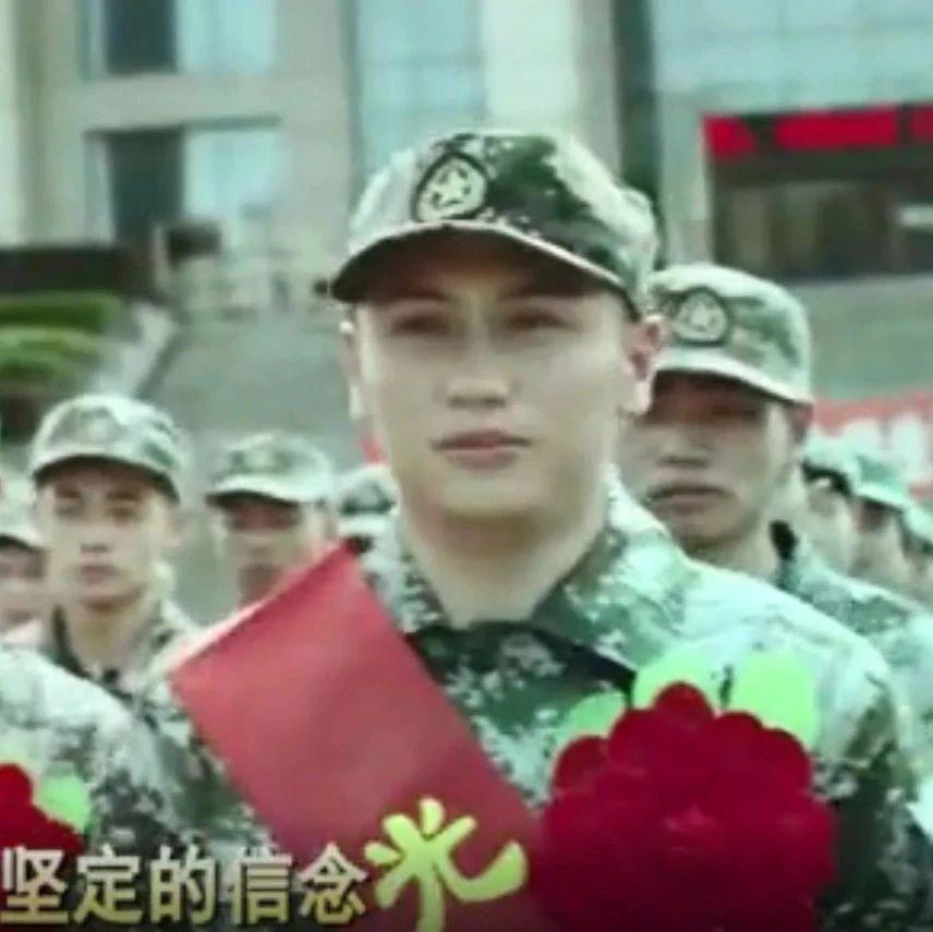 征兵公益宣传片   微电影《逐梦青春》