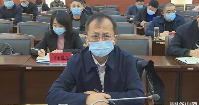 渭南市稳投资工作专班电视电话(扩大)会议召开 王晓军参加并讲话