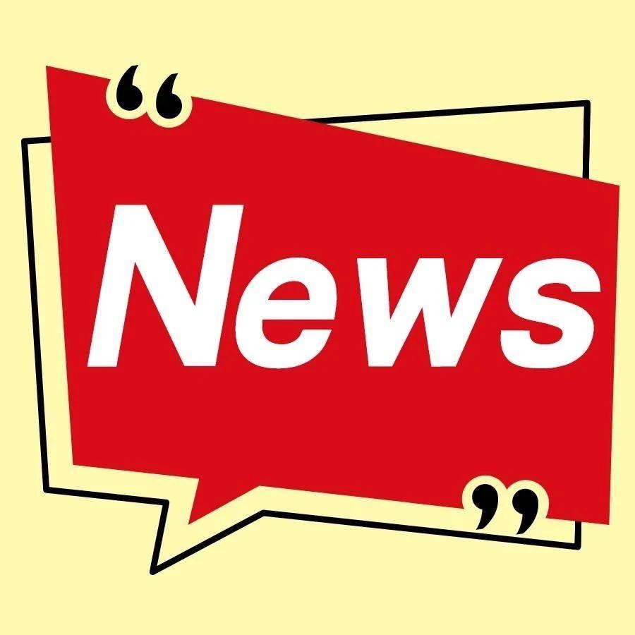 2020新闻记者证核验/奥斯卡外语片初选数量增加/流媒体战况分化/尼尔森新服务/2020金屏奖揭晓|资讯