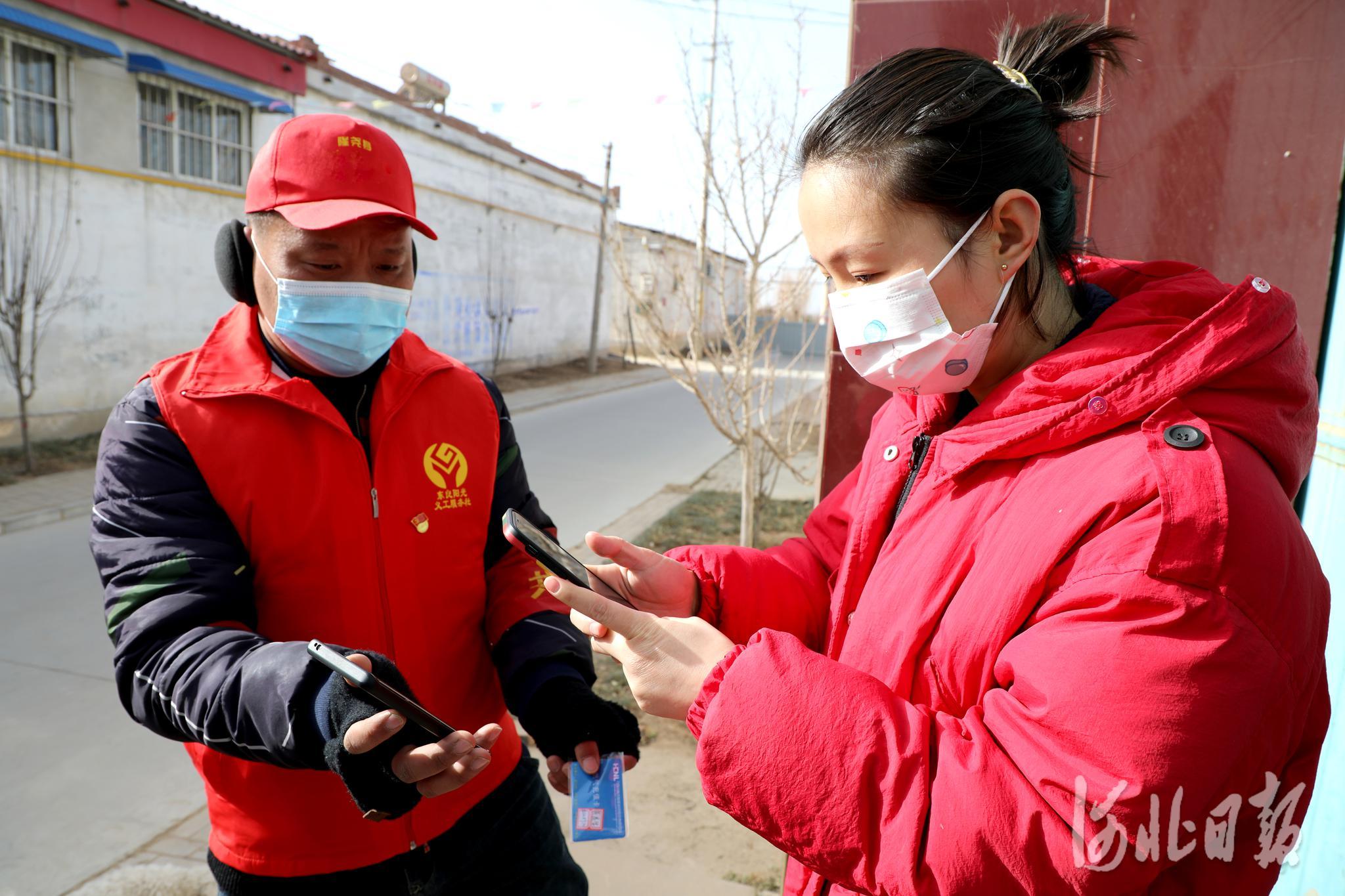 河北隆尧:保障群众生活 志愿者在行动