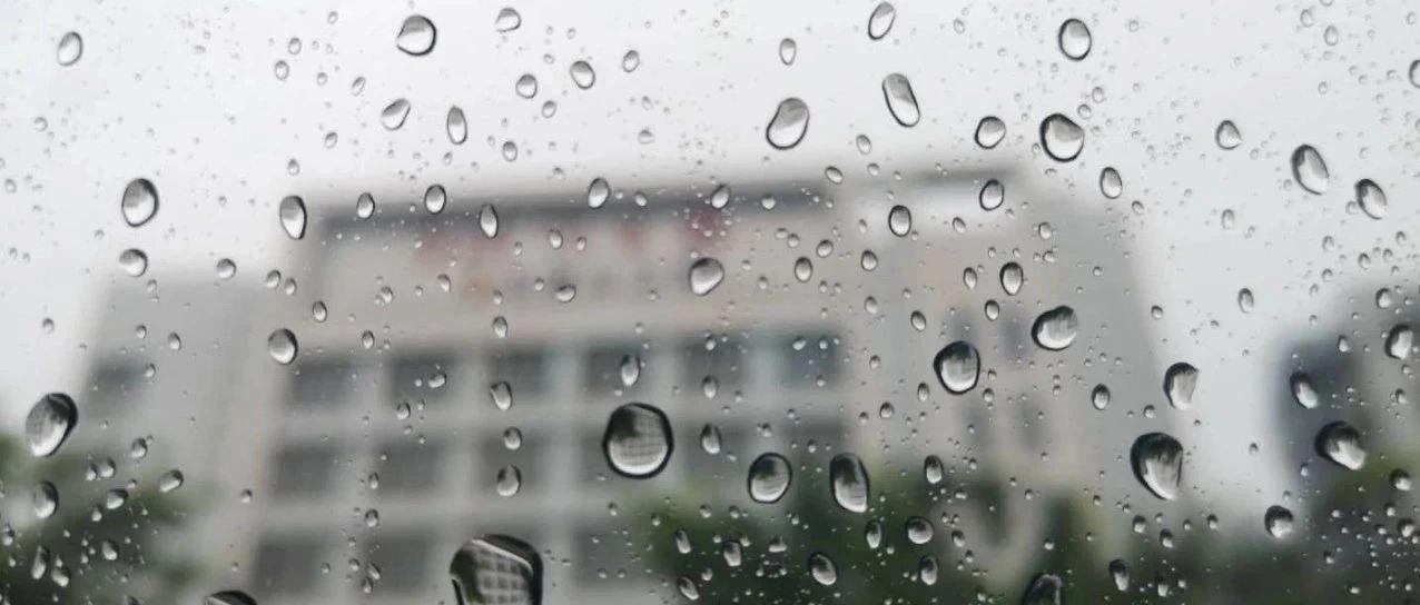 江门未来天气是……