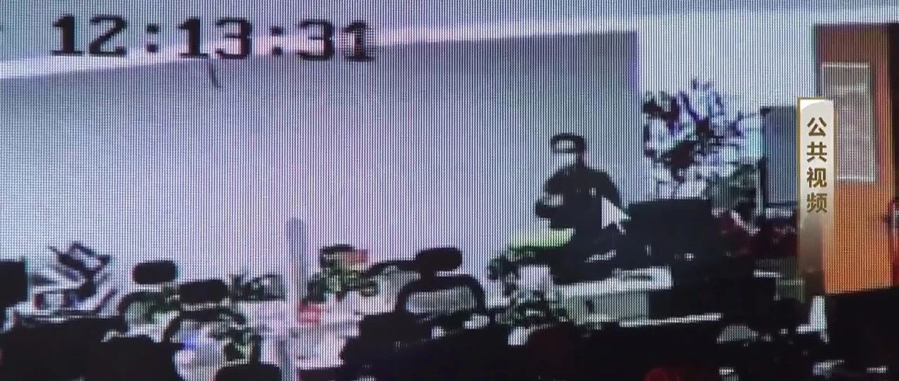 北京:被解聘的实习生盯上单位电脑,盗走门禁卡后大胆作案