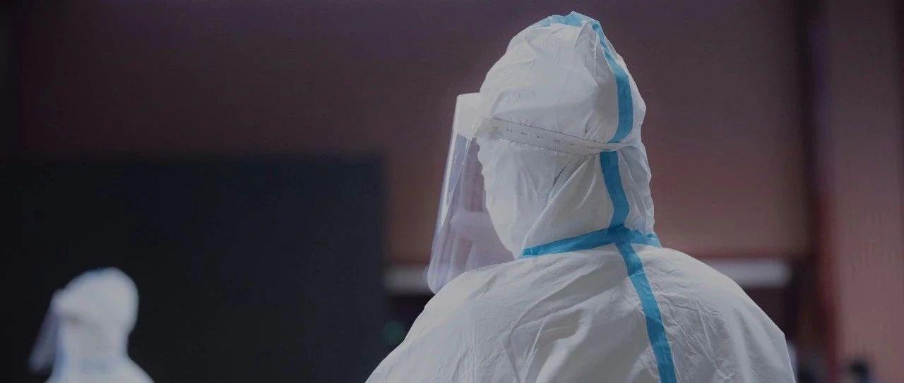 涉事机构曾违规处理感染性医疗废物