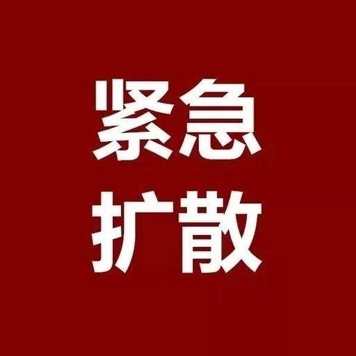 江西省教育厅发布重要通知!