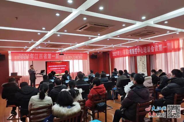 2021年度江西省第一届内热针沙龙会议暨九江市疼痛质控中心第一期培训班顺利召开(图)