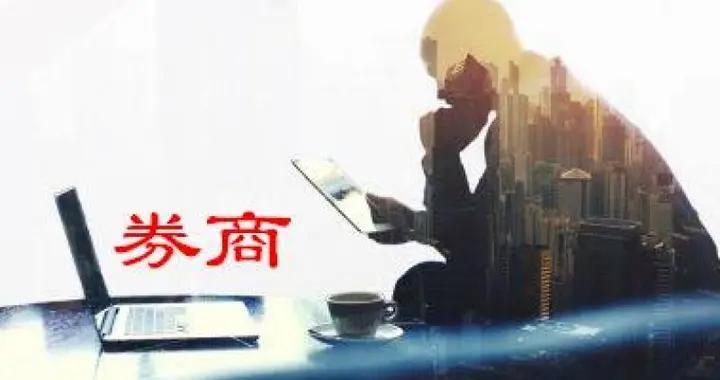 承销额排名第66位,渤海证券高管波动,副总裁聘期未满蹊跷离职谜团待解