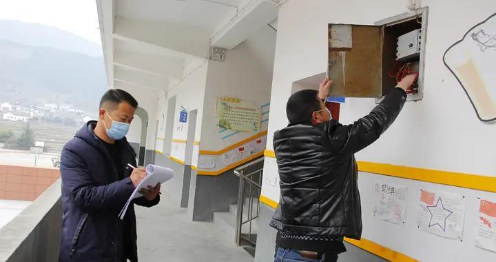 陕西省平利县大贵镇中心小学多措并举筑牢寒假安全防火墙