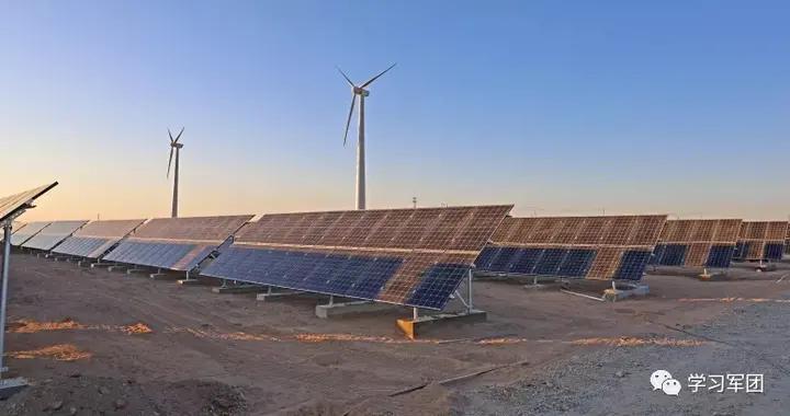 全军80多个新能源微电网落户高原、海岛