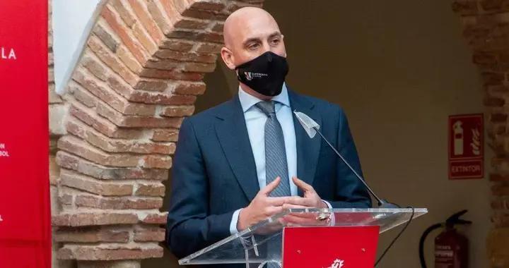 西班牙足协官方确认主席卢比亚莱斯新冠病毒检测呈阳性
