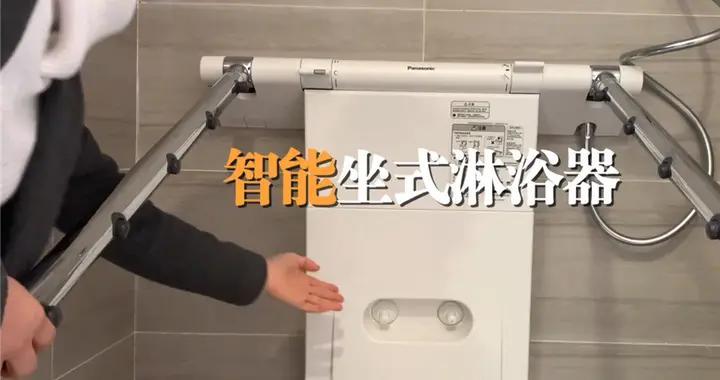 日本人的家居设计最人性化?上海长宁智能社区表示不服
