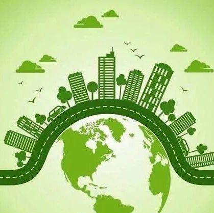 甘肃省墙改办举办《绿色相变储能建筑材料的研发与应用研究》报告会