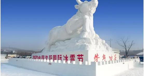 沈阳棋盘山各类冰雪项目精彩纷呈