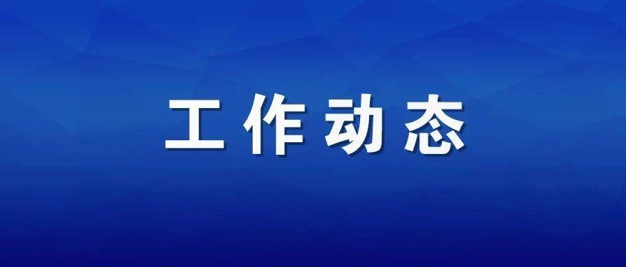 吉林省神经精神病医院派专家赴通化市开展疫情防控心理援助