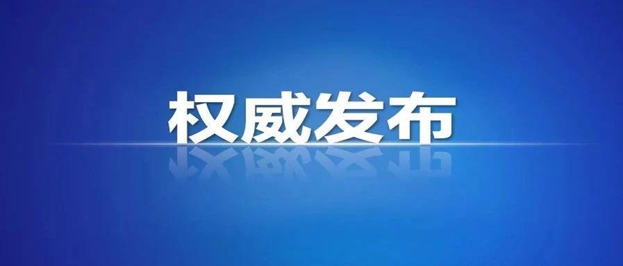 云南省学前教育专家指导委员会成立