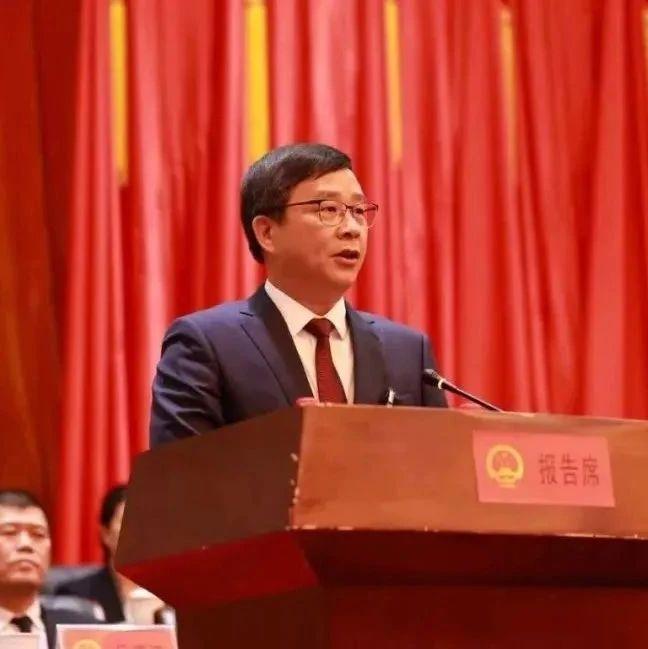 包洪文当选三亚市市长