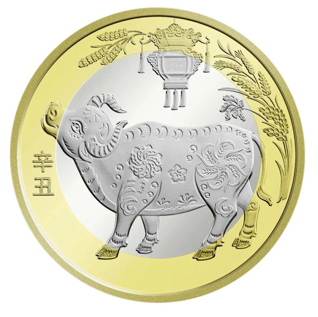 【最新】牛年纪念币1月29日亮相,将在沪发行834万枚