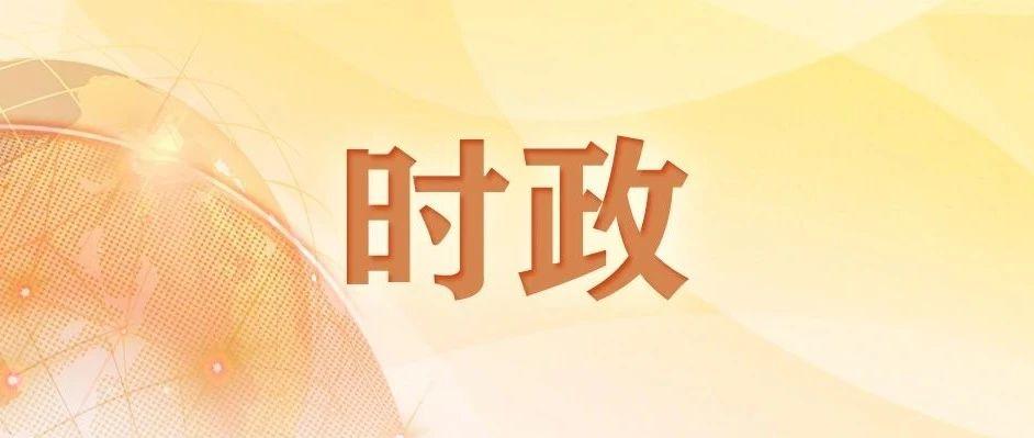 赵一德赴杨凌调研种业发展时强调 创新研发平台 强化技术攻关 全力打好种业翻身仗