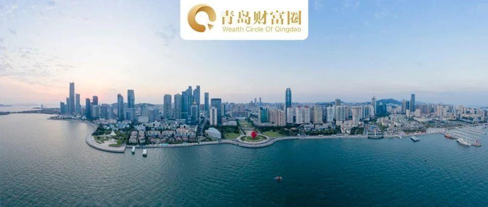 青岛两家企业创业板首次公开发行股票注册工作同一天获批!