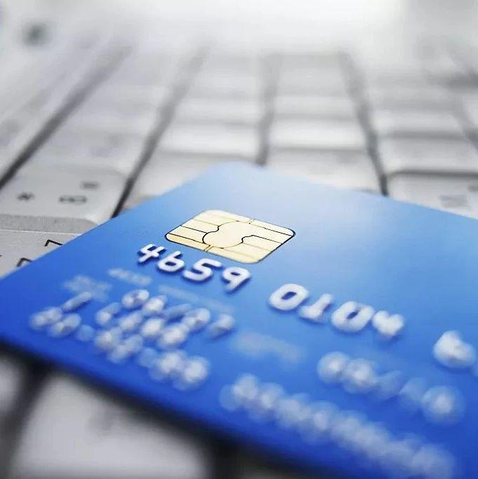 信用卡不还款还能继续套现?盐城警方破获6亿特大网上非法经营案!