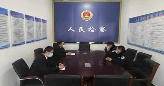 """米脂县人民检察院:防控墙内""""战疫"""""""