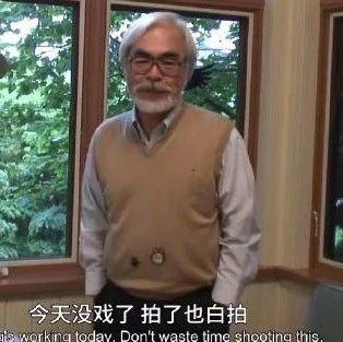 宫崎骏也会因为创作而痛苦?有多少人感同身受!