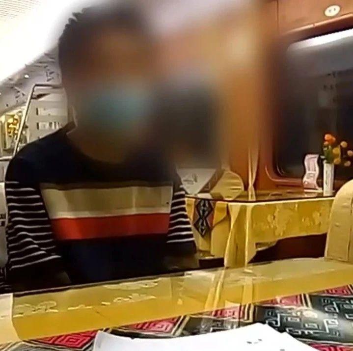 男子在列车上偷摸熟睡女孩胸部,被行政拘留5天!