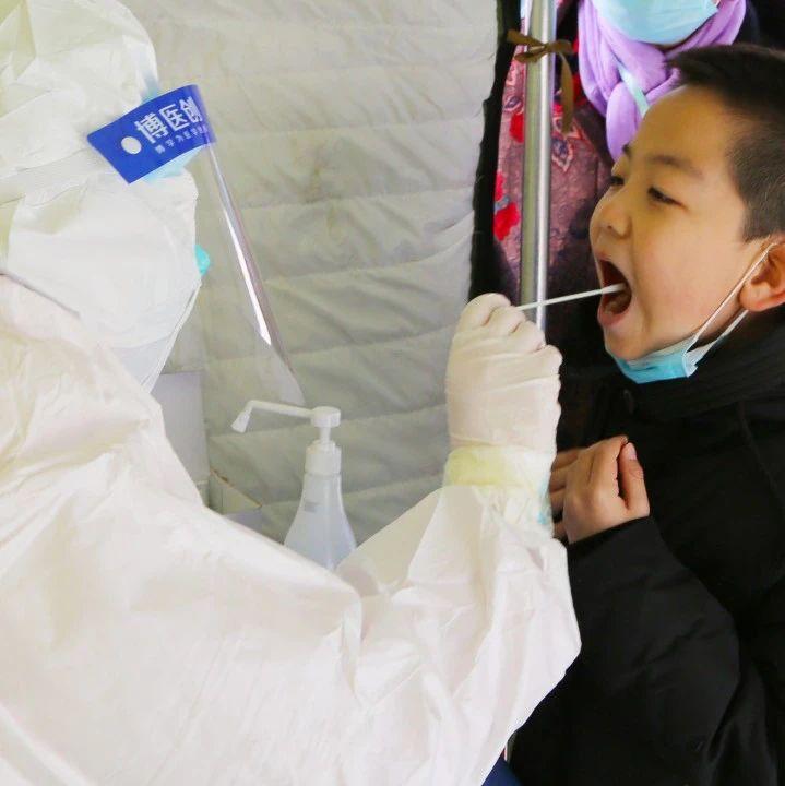 大兴区所有人员禁止离京 确需出京须审批且持核酸检测阴性证明