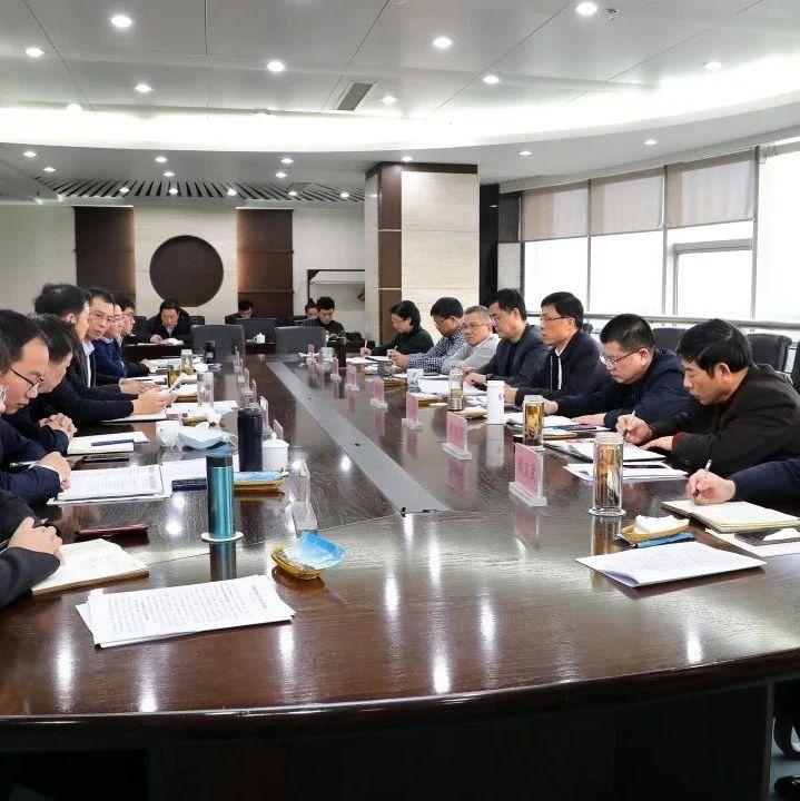 市政府与市政协协商年度重点工作