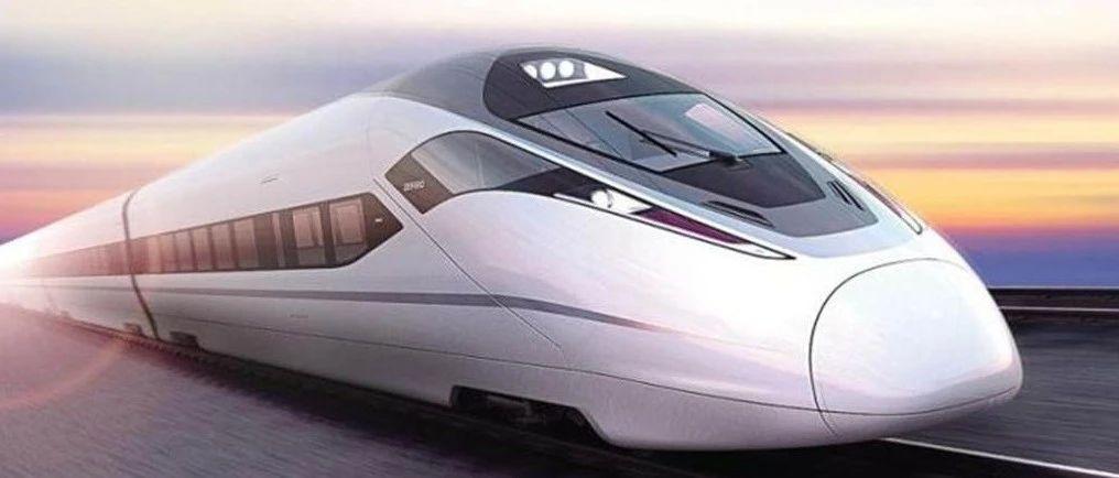 连云港高铁最新调图时刻表,来了!