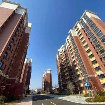 """3个保障性住房项目顺利交付!""""十四五""""期间新片区预计新增约20万套住房"""