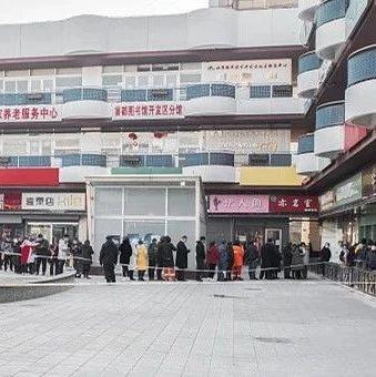 注意!北京2例确诊系英国发现的病毒变异株!刚刚官宣,春节返乡需有7日内核酸阴性证明!
