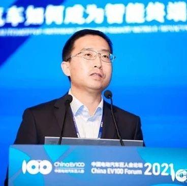 斑马智行副总裁 首席信息官徐强:首个专为汽车打造的智能座舱操作系统已投入使用