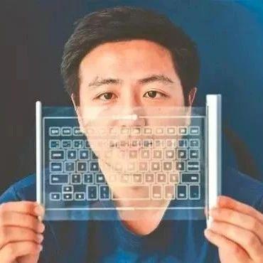 """37岁""""江西老表""""冲击科创板:创业干亏30亿,身价暴涨145亿,还要上市圈144亿!"""
