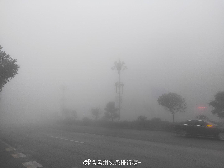 路上雾大,请各位司机朋友注意安全!