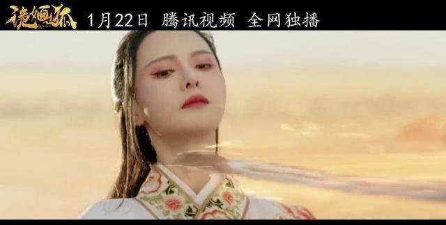 聊斋电影《诡婳狐》:张芷溪一人分饰两角,无奈狐妖扮相有点雷!