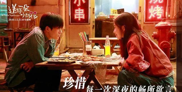 """""""00后""""新人演员扛大梁,易烊千玺刘浩存这CP我站了"""