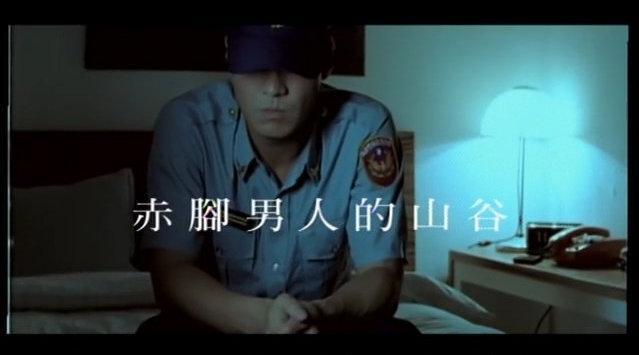 今晚分享四大天王黎明的经典老歌《赤脚男人的山谷》MV……
