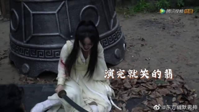 赵丽颖打戏花絮 演完就笑到翡:走的也太狼狈了……