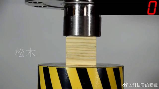 松木、桦木、橡木、铁木,哪个更坚固耐用?用液压机试一试~