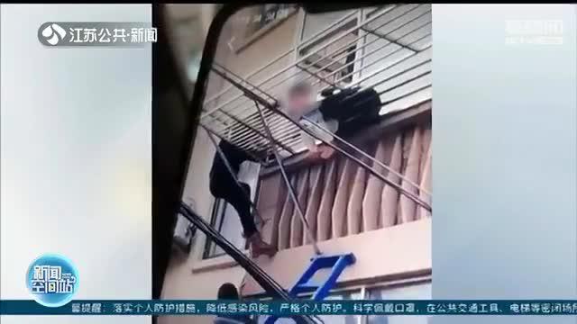 南通婴儿坠楼掉在阳台晒衣架上保安托举营救