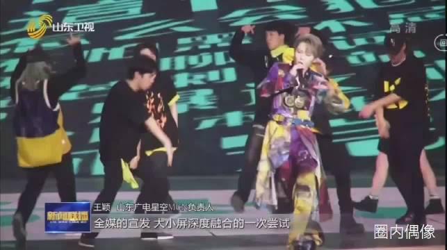 刘雨昕山东卫视春晚最新预告 期待《BiuBiu》和《Hot Party》