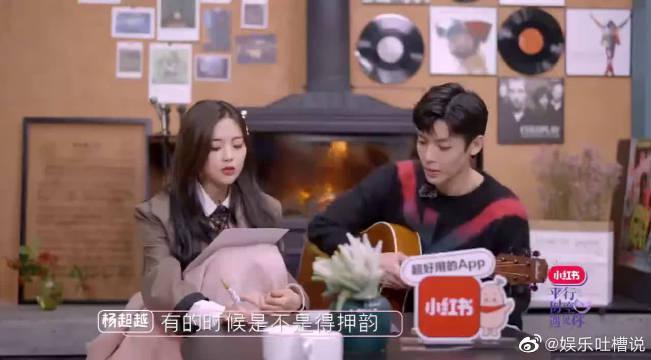 杨超越说唱天赋震惊侯明昊,妹妹这么厉害的吗?