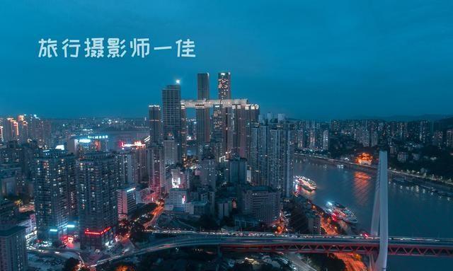"""国内有座赛博朋克的城市,一到夜晚就变成了游戏中的""""夜之城"""""""
