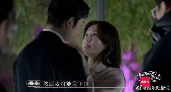 秦岚刘以豪拍摄吻戏幕后,满满的都是CP感啊!