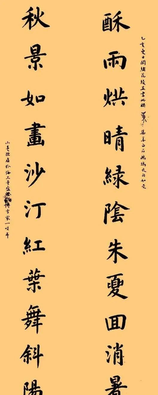 """""""民国女神""""陆小曼的书法不错,楷书有""""欧骨柳筋"""",小楷简远"""