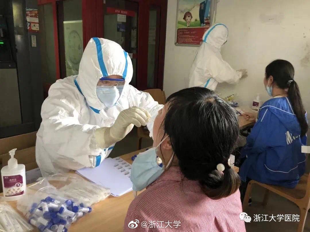 浙江大学为返乡学生免费核酸检测